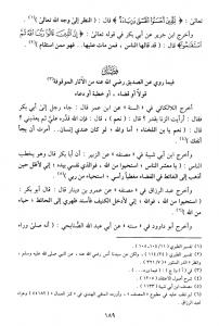 Histoire-des-kalifes