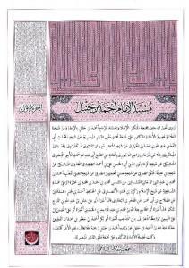 thumbnail of Mousnad Ahmad