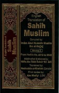 thumbnail of SahihMuslimVol.5-ahadith4519-5645