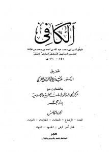 thumbnail of alkafi5