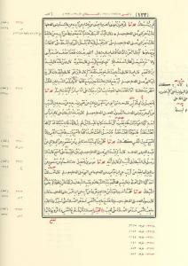 Boukhari-vol-4-page-122
