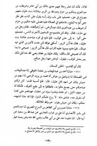 MK-page-79