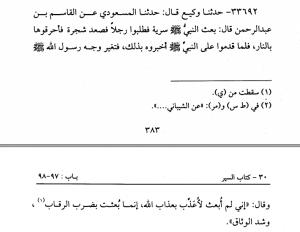 Moussanaf-383