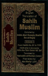 thumbnail of SahihMuslimVol.1-ahadith0001-1160