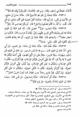 Khalid ibn al-Walid mange sur un cadavre