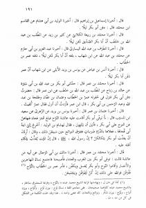 tabaqat-ibn-saad-volume-3-page-191