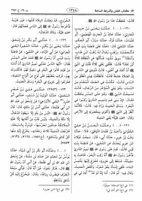 Muslim-1348