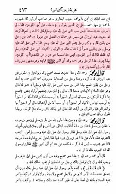 Page-314-calife-achete-hadith-1000da