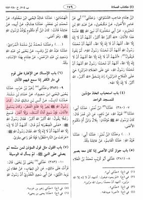 Sahih--Muslim--page-179