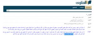 fatwa-cadavre-non-musulman