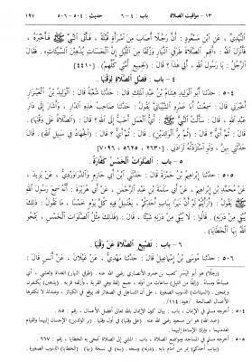 Islam-Damas-0