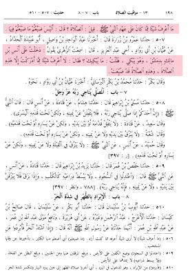 Islam-Damas-r