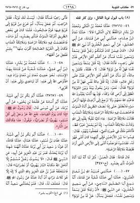 Juifs-et-Chretiens-en-enfer-Muslim