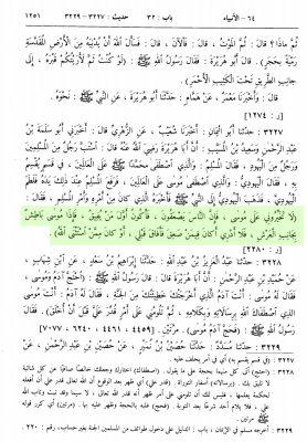 Moise-mieux-que-Mohammed-Boukhari