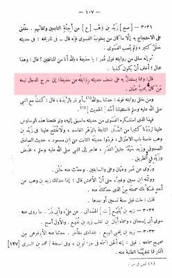 dajjal-Othmane